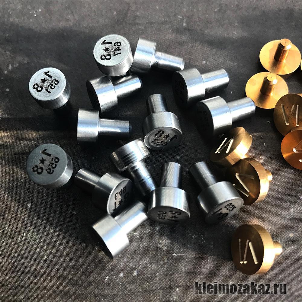 плашки стальные калибровочные латунные плашки квартальные стигма