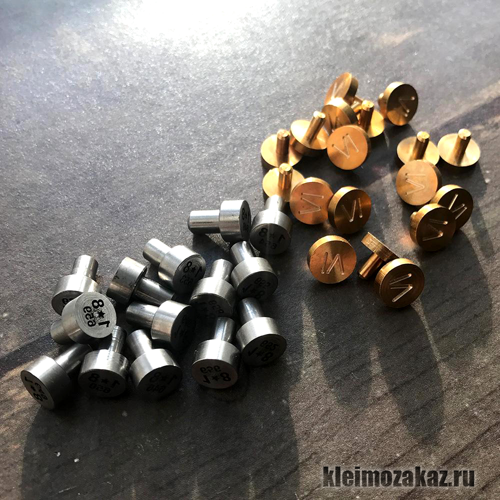 плашки стальные калибровочные латунные плашки квартальные 2 стигма