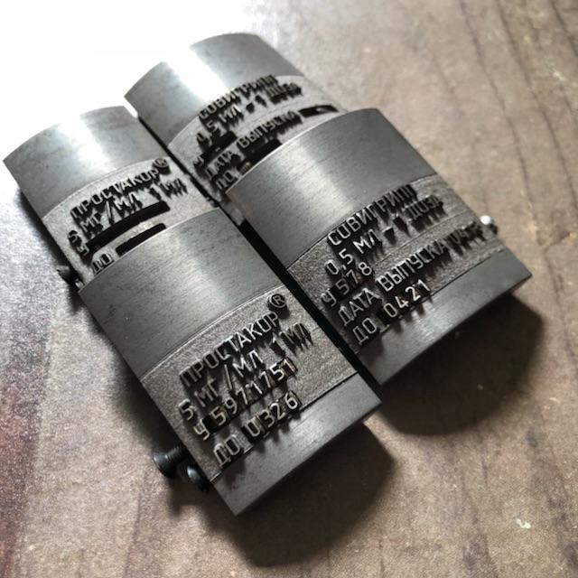 Клише для маркировки ампул с литерами