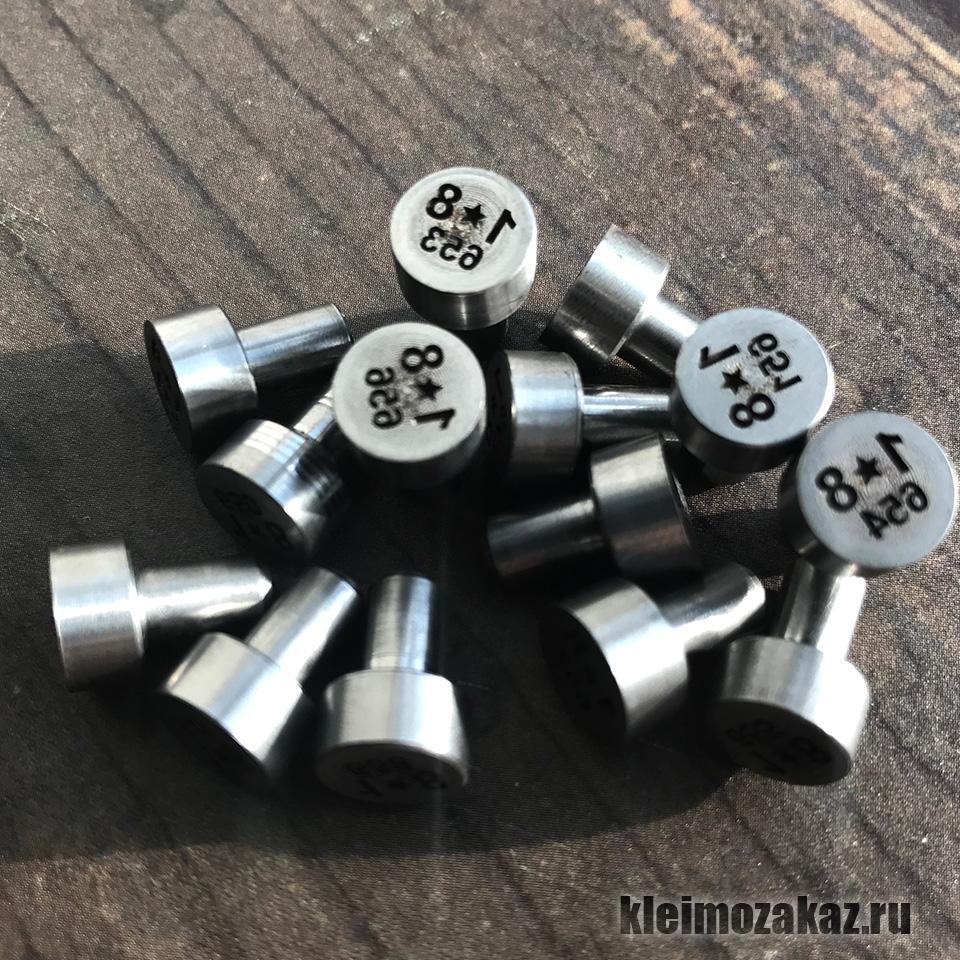 плашки стальные калибровочные